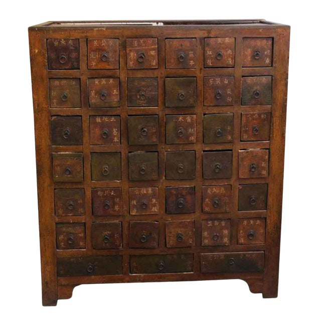 19th Century Chinese Apothecary Cabinet | Chairi