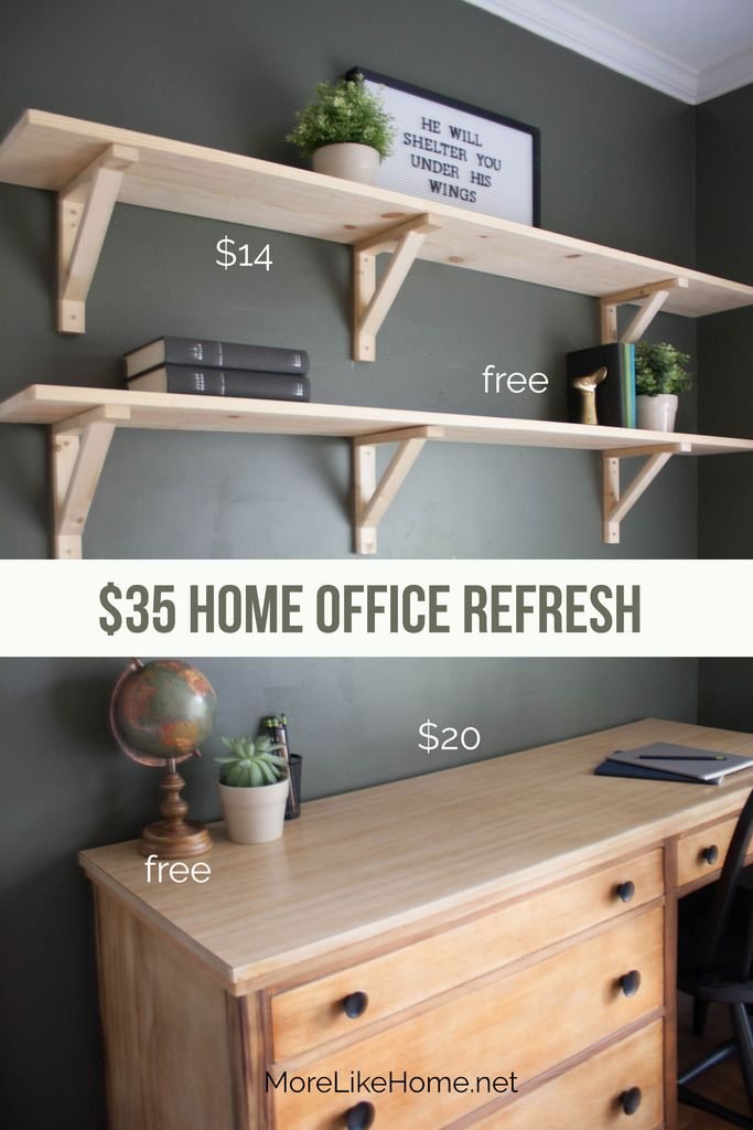 More Like Home: $35 Home Office Refresh {Fall Budget-Reno Challeng
