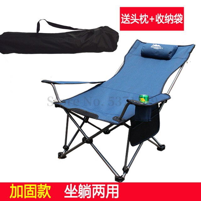 Outdoor Folding Chairs Portable Ultra light Sitting and Lying Dual .
